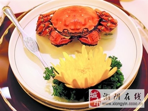 中华绒螯蟹