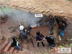 央视《地理中国》栏目组在郁山中井拍摄泼炉印灶制盐工艺.