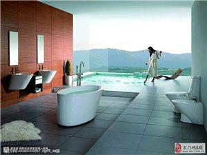 卫浴保养方法,给你支几招!