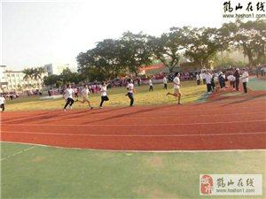 鹤山二中2013校运会
