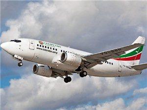【转帖】俄一客机在喀山爆炸
