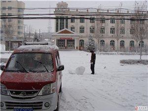 堆雪人滚雪球