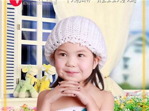 0288号宝宝——张雨涵