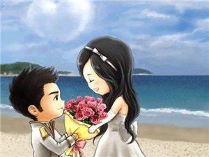 蓬溪婚嫁:有点欠揍的求婚方式