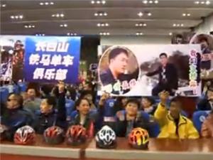 白山网络歌手比赛决赛(视频)