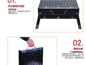 刚买的烤炉――-加厚加大便携黑钢烧烤炉