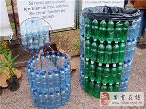 【生活�[�T】�U�f塑料瓶的��g