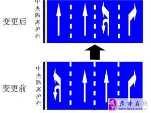 """菏�芍腥A路4��十字路口""""左�D��""""�c"""