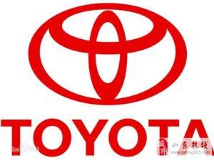 日本的汽车品牌,本帖绝非广告