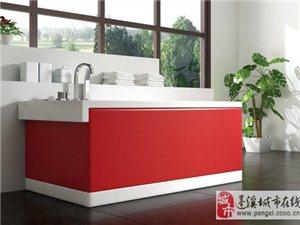 蓬溪家居网:如何选购优质浴缸?