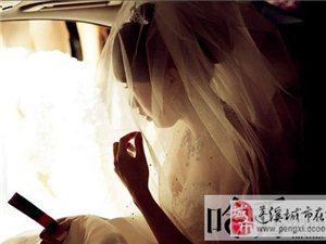 蓬溪婚嫁网:婚礼前夜新娘必做的事儿