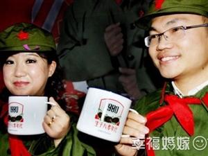 """80后新人举行""""红色革命婚礼"""""""