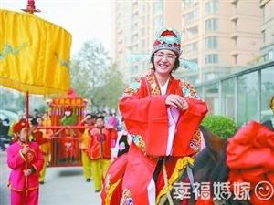 """新人办婚礼 """"中西结合""""赶新潮"""