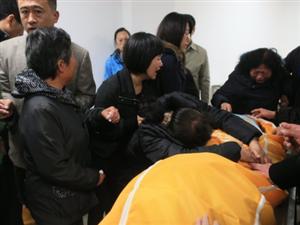 【转帖】中石化黄潍输油管线爆燃事故死亡人数升到49人