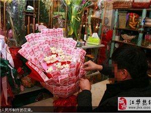 """组图:扬州""""土豪""""订制万元人民币花束求婚"""
