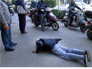 老人街头倒地过路市民不敢扶