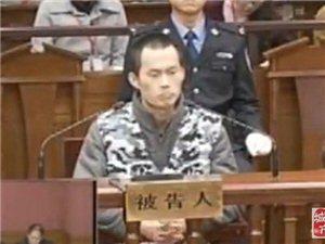 """""""复旦投毒案""""在上海开庭"""