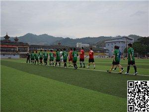优德88金殿第一第二高中教师足球友谊赛