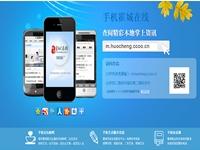 岷县之窗网手机版
