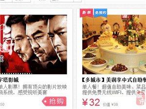 糯米网团购网站新密站开站了,新密的吃货有福了!!!