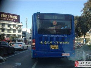 不知道这个司机每个月工?#20351;?#19981;够交罚款的?