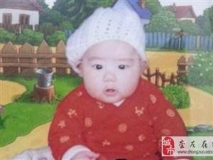 上海失踪4日男婴死因揭秘 凶手动机源于礼金