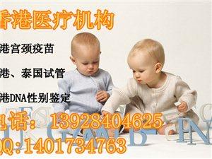 泰国试管婴儿供精供卵代孕造就泰国试管婴儿成功率高
