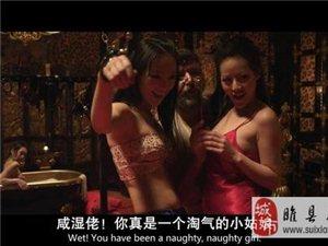 {推荐}铁拳无敌 这部电影真的很不错,看完绝对不后悔~!