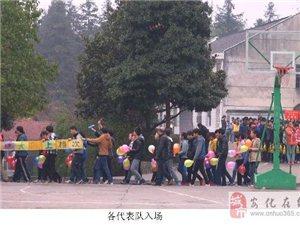 奎溪镇中学举行冬季田径运动会