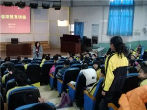 闫锦稳在滨海中学讲座