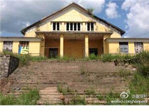 曾经龙川县鹤市镇驻扎了解放军一个野战部队师部