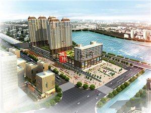 安溪海峡茗城