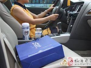 旅途中的健康享受—车载电热水杯-汽车电器