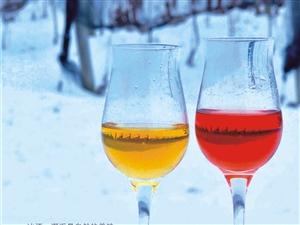 饮用葡萄酒的八大益处