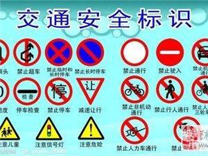 十大交通陋习,你最恨哪一种?