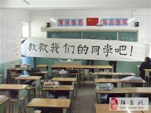 爱心传递:救救我的同学,让她重返校园。
