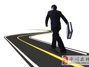 职场法则:如何在职场中让自己走最快的路