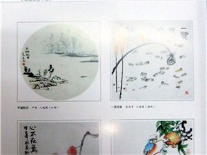 安陆水墨漫画作品集2.jpg