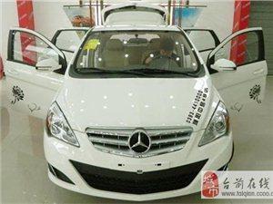 北京汽车E系列2014款越级上市仅售46800