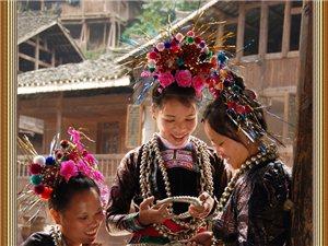 漂亮的从江侗族姑娘