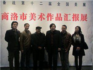 山阳美协备战国展汇报展在省美术馆举行