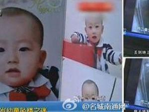 小女孩电梯里摔打婴儿
