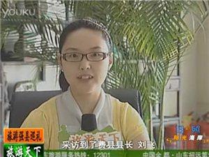 山水秒速飞艇旅游强县