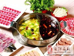 冬季吃火锅:久煮汤底不宜喝