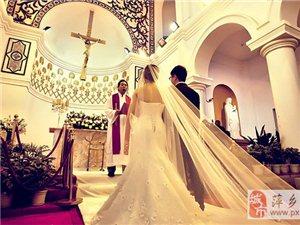 教你根据自己气质挑选头纱 萍乡婚纱摄影