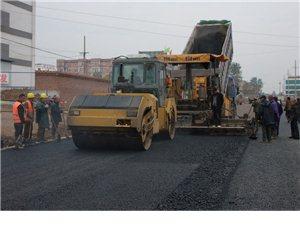 澳门永利赌场开户县城通府街提升改造工程南段进入沥青路面摊铺