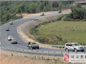 昆曼公路打通最后的瓶颈(图片)