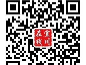 【公告公告】威尼斯人赌场官网网公众微信平台已成立