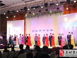 12月14日下午2:30阜城金泰大酒店举行大型婚礼秀