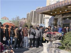 万锦中央公园验资排卡活动 现场人气爆棚